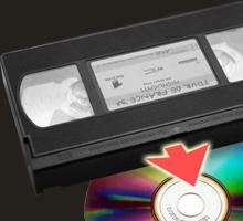 Оцифровка VHS-кассет